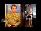 18+ Суровый малый Семен Семенченко готов воевать нагишом!