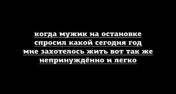 https://pp.vk.me/c543100/v543100411/7cb1/pbkEhS8o2w0.jpg