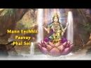 Full Shri Lakshmi Chalisa With Lyrics _ Powerful Lakshmi Mantra For Wealth _ लक्