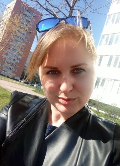 Yelena Mossina
