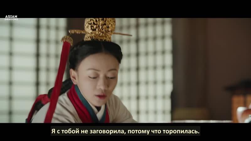 「14 63」 Сказание о Хао Лань Legend of Hao Lan 皓镧传