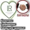 LR Киев / LR Украина / Бизнес под ключ