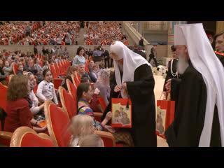 Открытие детского праздника «День православной книги» в Храме Христа Спасителя