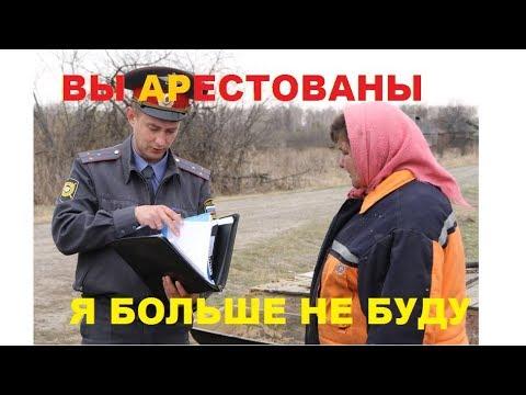 Как ВОРОВАЛИ атмосферное электричество в СССР