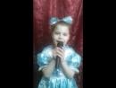 Кристиночка 6 лет 2018г