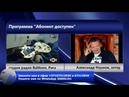 На радио Baltkom - актер театра и кино Александр Наумов