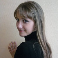 Юлия Лукьянцева