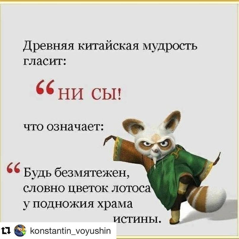 Артемий Гершвальд   Москва