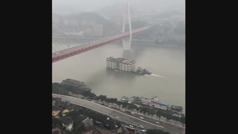 Дом решил переехать в другой район, Китай