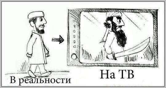 Поменьше смотрите телевизор