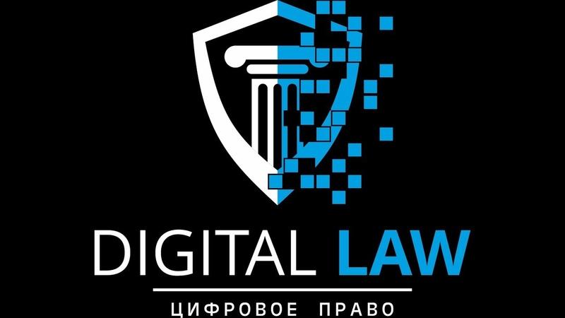 Отличия компании Digital Law от компаний, которые предлагают ICO стартапы.