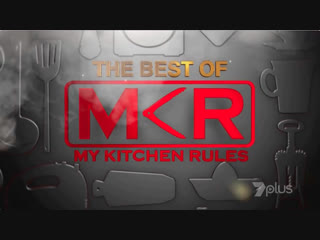 MKR - The Best of 10 Years