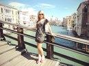 Анна Иконникова фото №41