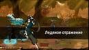Ninja World - Нападение Мятежников