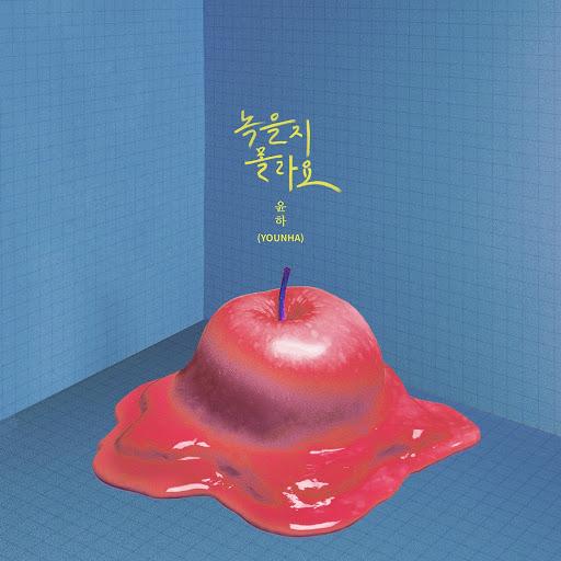 Younha альбом 추리의 여왕 시즌2 OST Part.5