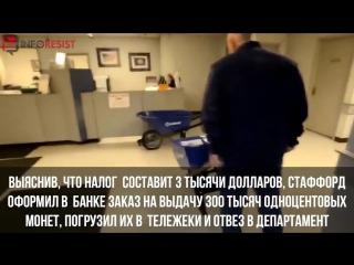 Американец из мести чиновникам заплатил транспортный налог пятью тележками мелочи - 300 тысячами монет