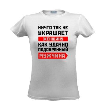 Новгородская обл купить трактор тдт55