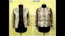 Перешив пиджака из кожи питона. Как увеличить кожаный пиджак. Пиджак из питона.