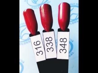 💅♥✨Трёхфазные каучуковые гель-лаки ~Gel Color BAL~, 11 ml, тона: 316, 338, 348.