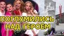 Comedy Woman посмеялись над героем СССР