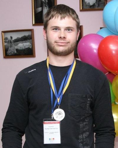 Евгений Дергачёв, 22 февраля 1993, Симферополь, id13414154