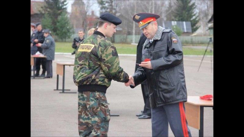 Ярославский Областной Молодежный Отряд «Правопорядок»