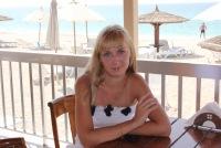 Екатерина Куликова, 25 апреля 1983, Самара, id17800826