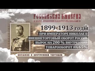 14_Серия_Эпоха Николая II_Экспорт