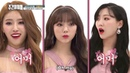 Weekly Idol Episode 384 (Eng Sub) - Lovelyz