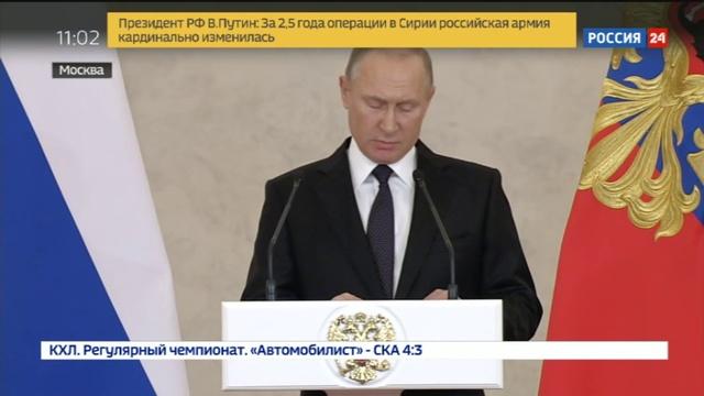 Новости на Россия 24 • Путин: в Санкт-Петербурге был совершен террористический акт