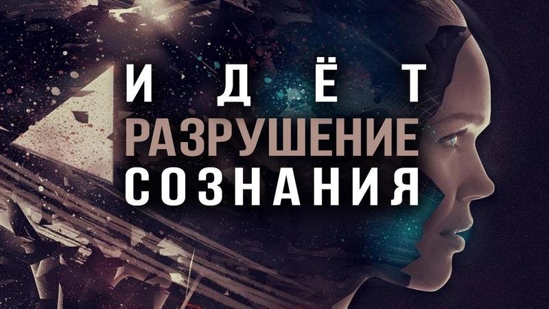 День ТВ / Общество / Главная патология нашего времени (Д. Перетолчин, Л. Чекалов)