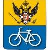 Велоклуб «Приорат» Гатчина