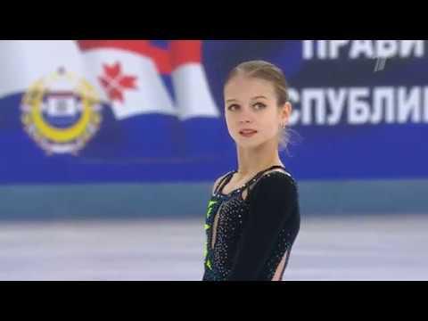 Александра Трусова. Чемпионат России 2019 Короткая программа