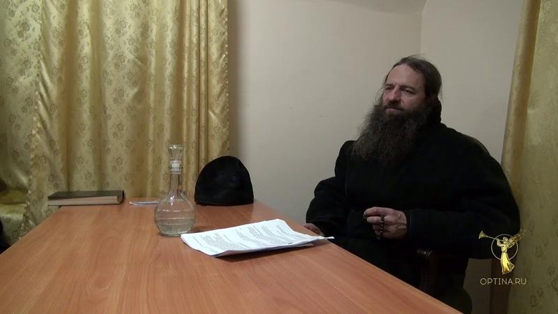 Иеромонах Нил Парнас отвечает на вопросы в доме паломника 21 01 2019