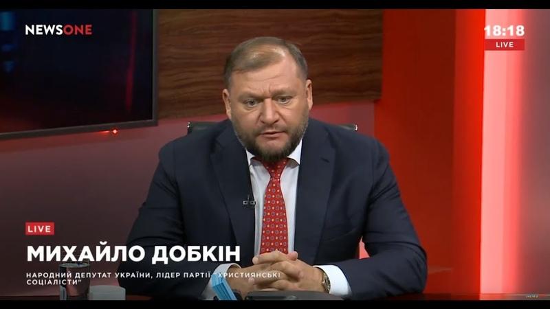 Добкин: сейчас в Украине говорить правду – большой гражданский подвиг. Большой вечер 04.10.18