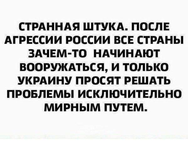 Российские боевики за день 35 раз обстреляли украинские позиции, - пресс-центр АТО - Цензор.НЕТ 5608