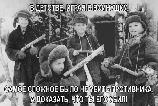 Создание некой национально-культурной автономии крымских татар – показная забота оккупантов, - Меджлис - Цензор.НЕТ 2351