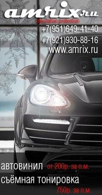 Андрей Чел