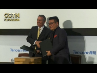Китайский интернет-гигант Tencent подписал соглашение о сотрудничестве с британским правительством