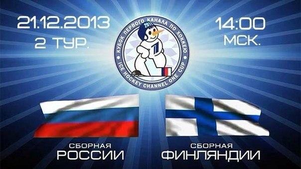 Фото: Сборная России - Сегодня)