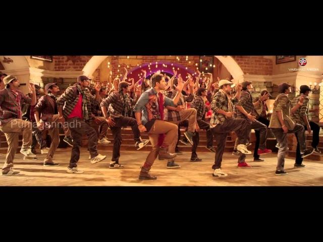 Iddarammayilatho Top Lesi Poddi Song Promo Trailer HD