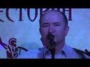 Свободный микрофон 11.11.18- 1