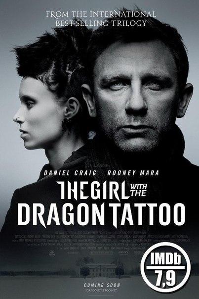 Девушка с татуировкой дракона (2011)