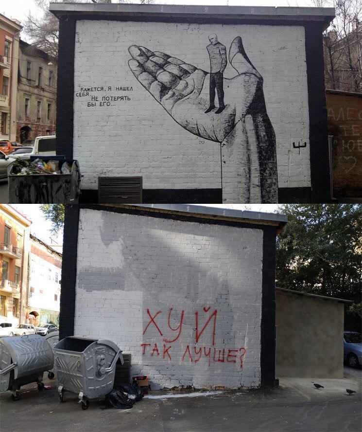 В Харькове закрасили граффити художника Зиньковского. Причем