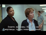 Персонаж / Stranger than Fiction (2006) (eng, rus sub)