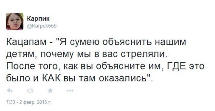 Прямое попадание мины боевиков разрушило жилой дом в Зайцево, - украинская сторона СЦКК - Цензор.НЕТ 126