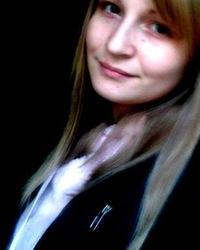Лилия Кащенко, 5 сентября 1994, Набережные Челны, id218585339