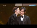 Since you won the Best Kiss Scene give a kiss to Namkoong Min~ 2017 KBS Drama Awards 2018 01 07