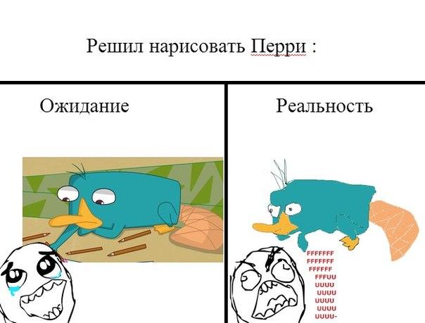 мини игры пери утконос: