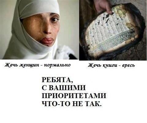 Аллах бабах | ВКонтакте